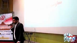 پلاتوی شروع برنامه های فرهنگی (مجری سامان طهرانی)