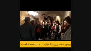 شهاب حسینی در پشت صحنه سریال شهرزاد