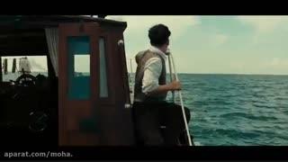 دانکرک - Dunkirk