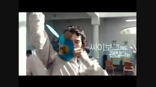 فیلم کره ای من یک سایبورگ هستم ولی مشکلی نیست I'm a Cyborg, But That's OK با زیرنویس فارسی