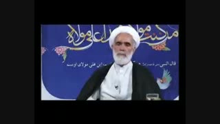 احضار روح  - استاد محمدی
