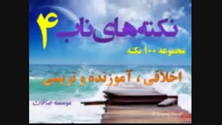 اثبات وجود حضرت رقیه سلام الله علیها - نکته های ناب