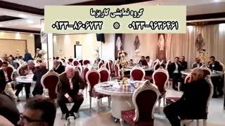 اجرای شعبده بازی گروه کاریزما در تالار میثاق ارتش