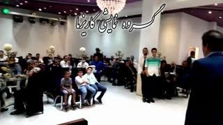 اجرای فوق العاده نمایش هیپنوتیزم در مجلس عروسی