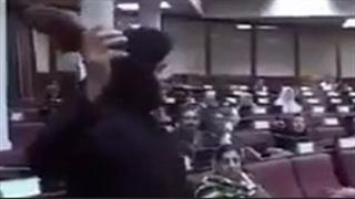 کتککاری زنان مجلس افغانستان با دمپایی!