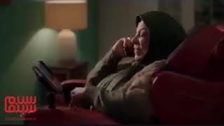 دانلود رایگان فیلم دشمن زن
