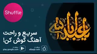 روضه شب اول محرم - حب الحسین - حاج حسین سیبسرخی