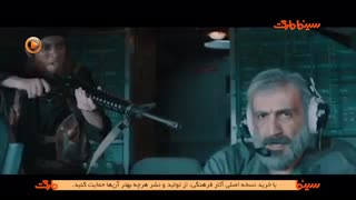 وقتی خلبان ایرانی با نیروهای داعش درگیر می شود