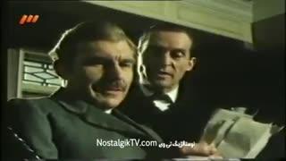 فیلم سینمایی شرلوک هلمز( معمار نابودی)