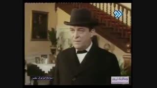 فیلم سینمایی  بازگشت شرلوک هلمز (مرد ریاکار)