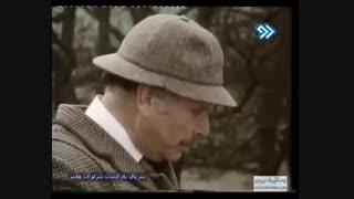 فیلم سینمایی شرلوک هلمز( مدرسه شبانه)