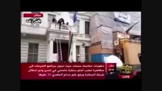 حمله ی فرقه ی شیرازی