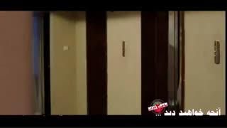 قسمت 17 سریال ساخت ایران2 ( قسمت هفدهم سریال ساخت ایران 2 ) ( ساخت ایران 2 قسمت هفدهم )
