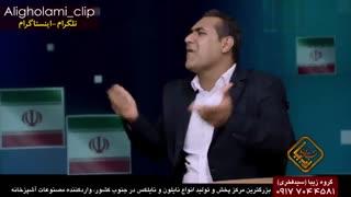 کلیپ طنز تذکر اقتصادی علی غلامی به معاون رییس جمهور