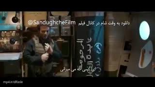 فیلم سینمایی به وقت شام :: کامل و رایگان