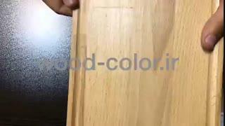 رنگ ظروف چوبی | رنگ ضد آب چوب | ظروف چوبی ضد آب