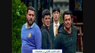 سریال ساخت ایران2 قسمت17 ( قسمت هفدهم فصل دوم ساخت ایران هفده 17 ) دانلود قانونی