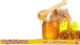 5 راه برای درمان زخم معده با عسل در کمترین زمان ممکن
