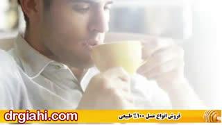 داروی گیاهی برای کمبود اسپرم