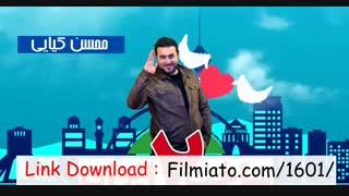 سریال ساخت ایران 2 قسمت جدید 17    دانلود ساخت ایران فصل 2    FULL اچ دی