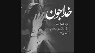 نماز رو سبک نشمریم