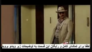 قسمت 17هفدهم | سریال ساخت ایران| فصل (2)