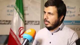 افتتاح ایستگاه نوآوری شریف با حضور دکتر ستاری