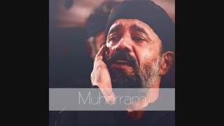 مداحی محمود کریمی شب دوم محرم ۹۷
