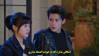 قسمت بیست و سوم سریال چینی پسران فراتر از گل)(ورژن چینی) (باغ شهاب سنگ) +زیرنویس چسبیده