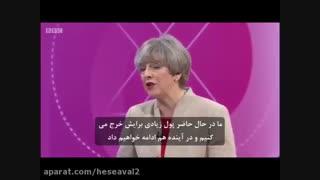 جواب سر بالا نخست وزیر انگلیس به پرستاران فقیر