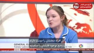 .شکایت های یک پرستار زن در انگلیس از فقر شدید پرستاران