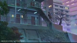 """انیمه کوتاه""""نگاه مراقب/ Makoto Shinkai"""""""