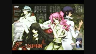 Opening Anime Shiki