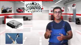 001-معرفی خودرو های انژکتوری به زبان ساده