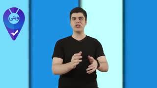 معرفی اپلیکیشن نوبتی (ویژه خدمات دهندگان)