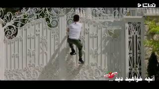 دانلود قسمت 18 ساخت ایران 2 | ساخت ایران 2 قسمت 18