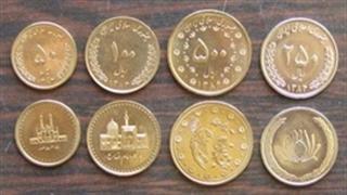 وقتی ارزش وزنی سکههای ۱۰۰ و ۲۰۰ تومانی بیشتر از ارزش ریالیشان است!