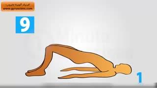 ورزش Kegel بسیار موثر برای تقویت عضلات کف لگن و بهبودی