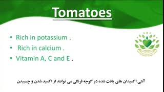 رژیم غذایی مفید برای فشار خون و کلیه ها