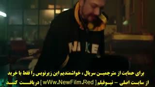 قسمت 1 #yasamayanlar #مردگان