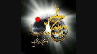 میدونین ضرب المثل «سرش بره قولش نمیره» از کجا اُومده؟؟