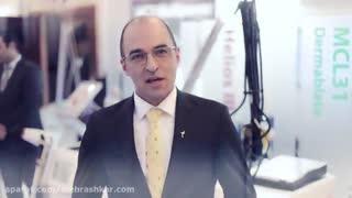 معرفی دستگاههای پوست و مو در کنگره پوست قاره ای