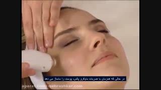 جوانسازی پوست با جدیدترین لیزر