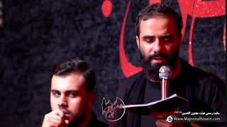 کربلایی ایمان کیوانی-شب پنجم محرم الحرام