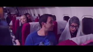 نخستین تیزر فیلم لس آنجلس تهران