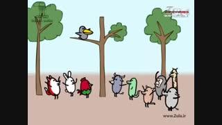 جدیدترین انیمیشن سوریلند -داستان کلاغ