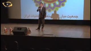اجرای زنده حامد در ایوان شمس بخش دوم