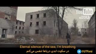 موزیک ویدیو faded از الن واکر با زیر نویس فارسی...کاملا پیشنهادی نصف عمرتون برفنا گوشش ندیدد..
