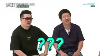 برنامه ی Weekly Idol با حضور گروه Wanna One قسمت دوم با زیرنویس فارسی