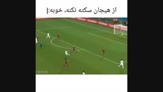 فوتبال دیدن چانیول